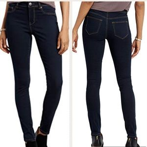 New Maurices high rise skinny dark wash jegging M